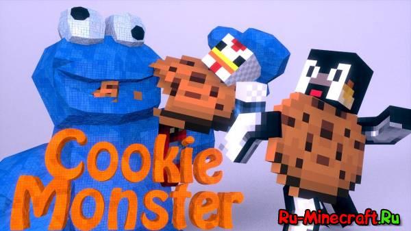 [1.6.4] CookieMod - печеньки тут и там