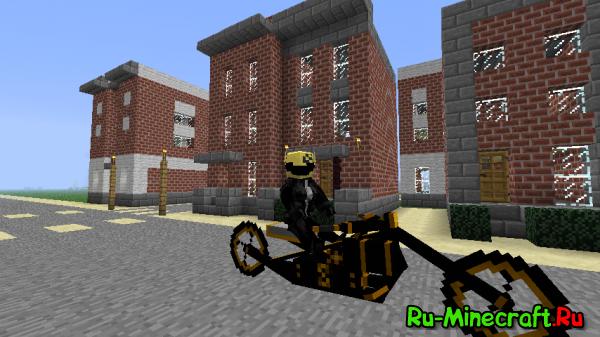 [1.5.2-1.7.2] Steam Bikes - Стань байкером!