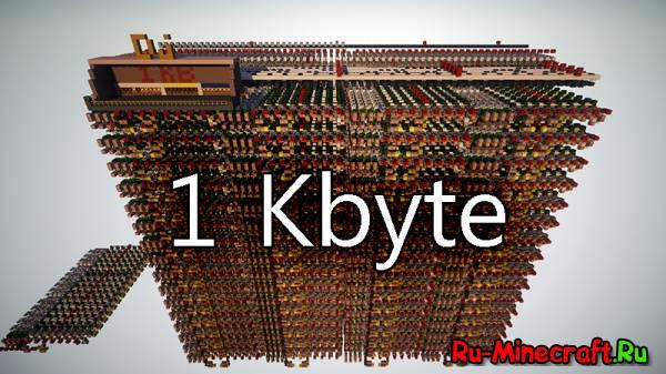 [Map] 1 Килобайт RAM памяти в Minecraft!
