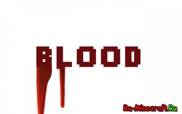 [Plugin] Blood v1.3.2 - Кровь на сервере