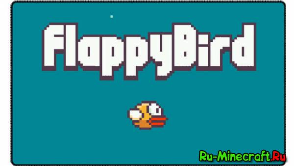 [Map] Flappy Bird теперь и в Minecraft'е