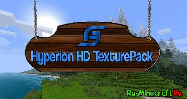 [1.7.4][128 x 128] Hyperion HD TexturePack - неплохой ресурспак