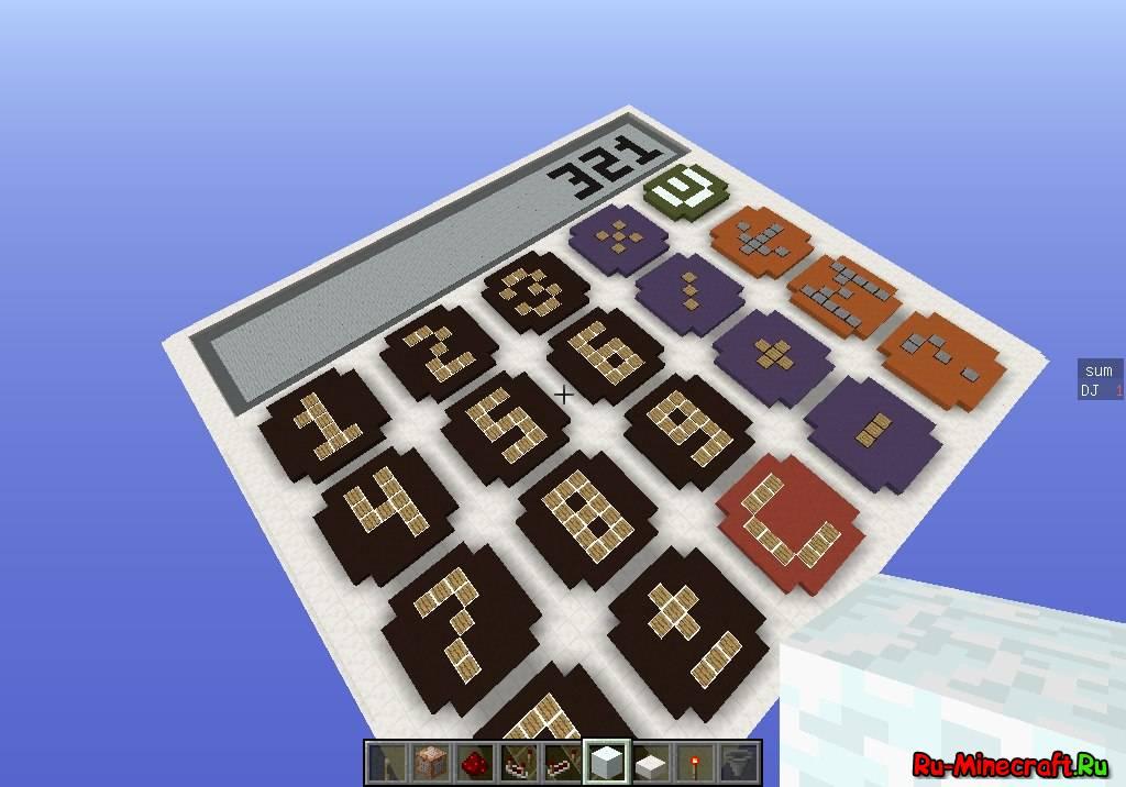 калькулятор со знаком деление