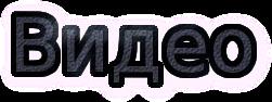 [1.7] Slender Mod - наложи кирпичей!