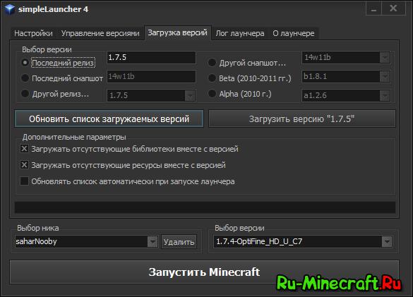 [Launcher] SimpleLauncher - Очередной лаунчер minecraft