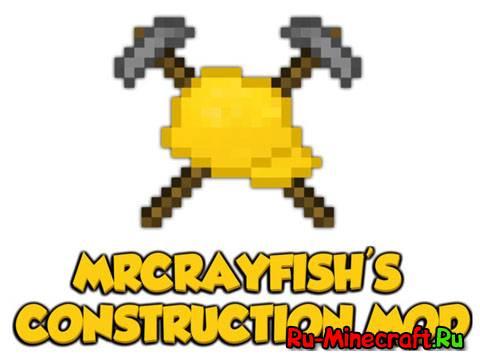 [1.7.2][Mods]-MrCrayfish's Construction---Декоративные постройки!