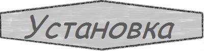 [1.7.2][16px] RedWood - Неплохой ресурспак!