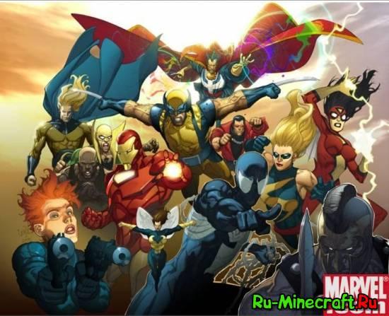 [Skins] Сборка скинов на тему Marvel 1.0