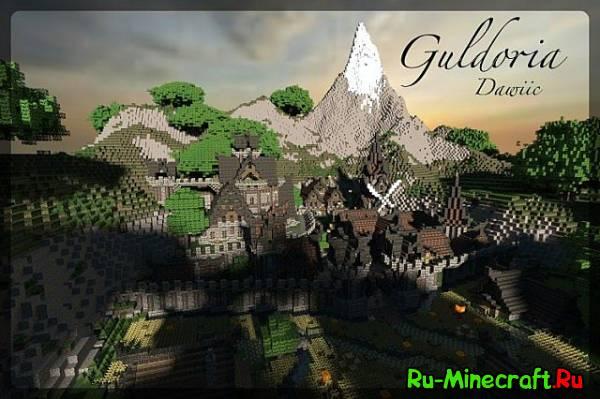 [Карта][1.7+] Guldoria Medieval  - Фантастическая карта!