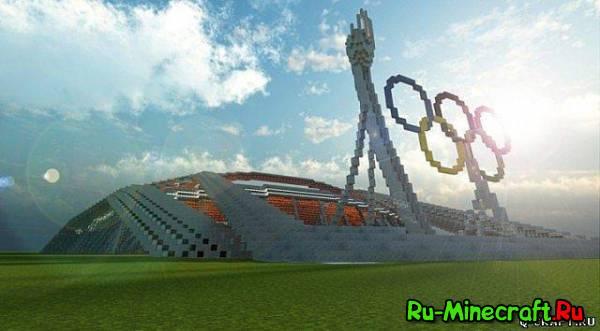 [Map] Олимпийский стадион - Olympic Stadium 2014 [1.5.2-1.7.5]