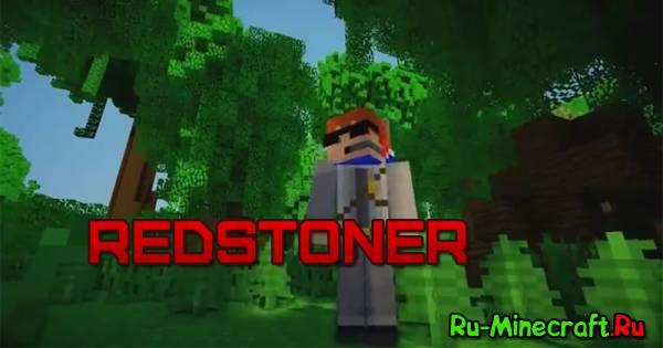 [Video] Redstoner — A Minecraft parody of Roar by Katy Perry