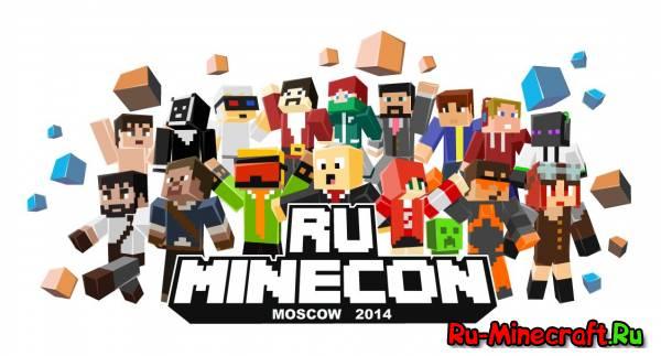 [News] Открытие RuMineCon 2014!