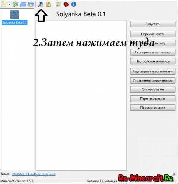 [Client][1.5.2][146 Mods!] Solyanka Beta 0.11 by MasterHerobrine - Невозможное возможно!