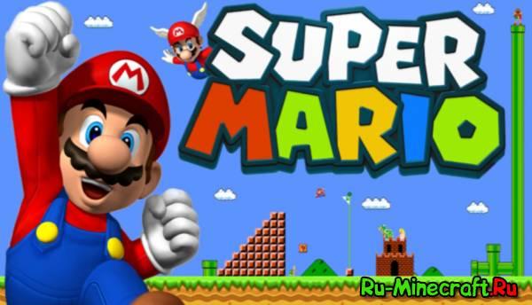 [1.7.5][16x] Super Mario - ресурспак детства!