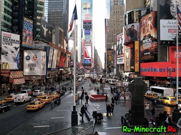[Map][1.7.4] Times Square - знаменитая Нью-Йорская улица!