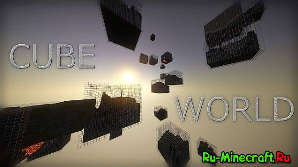 Cube World world Generator - генерируй кубы [1.11.2-1.5.2]