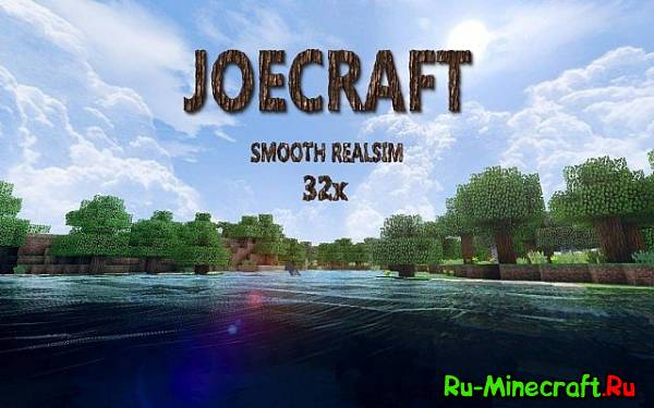 [1.7.4][32x32] JoeCraft Smooth Realism — Гладкий реализм