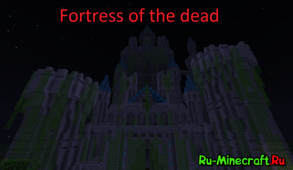 [Map] Fortress Of  The Dead - фэнтезийная карта