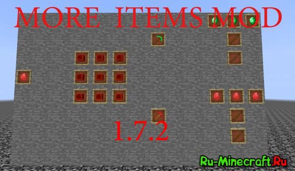 [1.7.2] MoreItemsMod alpha - больше предметов