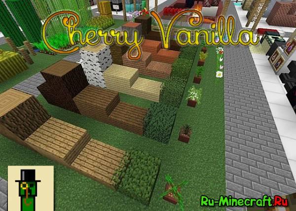 [1.7.4][32x] Cherry Vanilla - Просто красивый ресурс-пак!