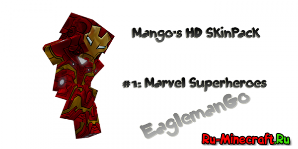 [Скины] Mango's HD SkinPack #1 - Высококачественные герои Marvel