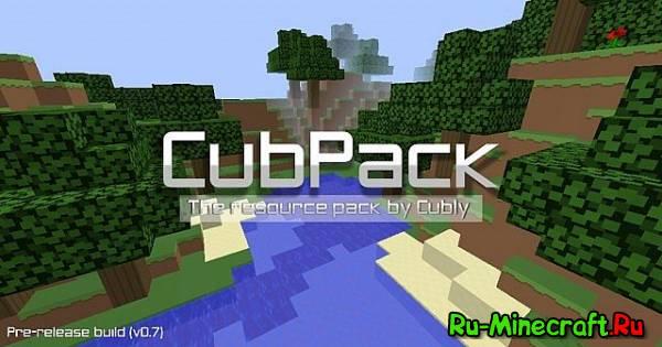 [1.7.5][16x] CubPack RP — кубический пак