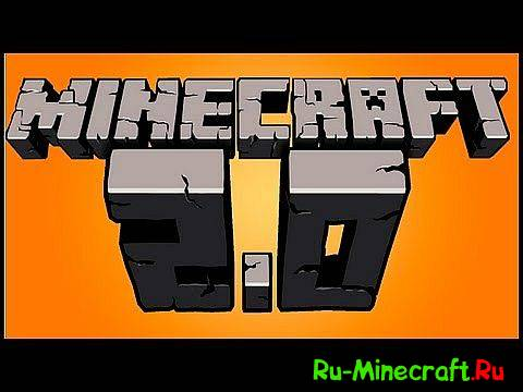 [Client + Server][2.0] - Minecraft 2.0 - Первоапрельская шутка