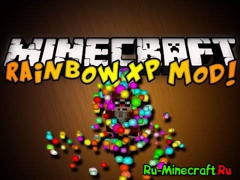 [1.7.4] Rainbow XP - Мод добавляющий разноцветный опыт