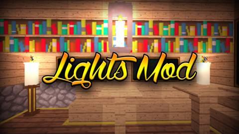[1.7.2] Lights Mod - освещение!