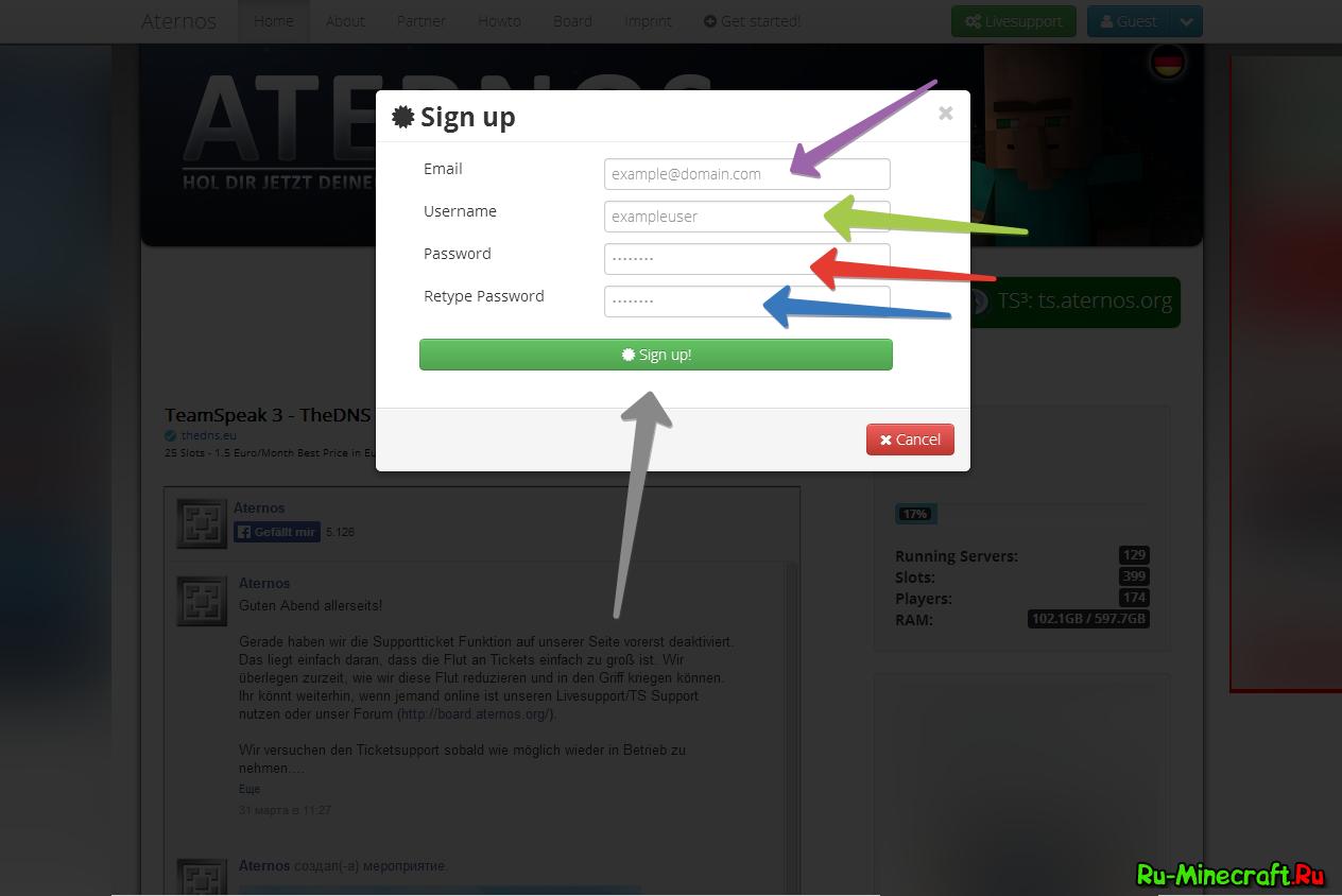 Скачать бесплатно хостинг для майнкрафт бесплатный сайт в интернете и хостинг