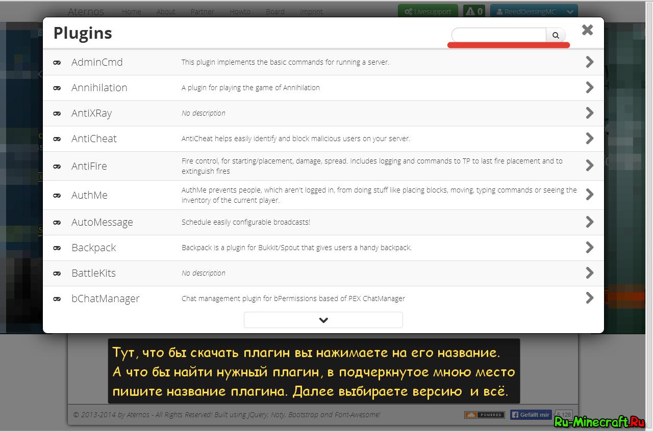 Майнкрафт бесплатный хостинг серверов для пиратки купить недорогой хостинг и домен