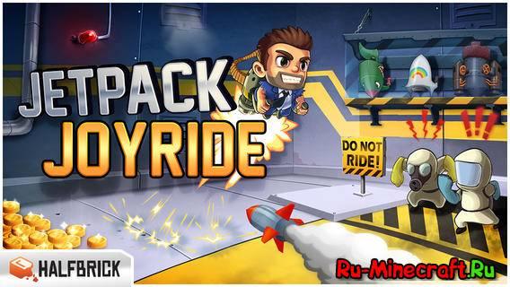 [Разное][Android][iOS] Jetpack Joyride - летай и собирай [+ описание миссий, ачивок и гаджетов]