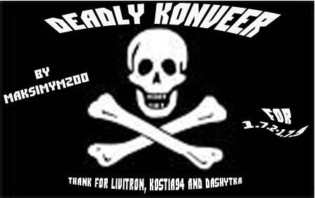 [Map][1.7.2-1.7.9] Deadly Konveer by Maksimym200