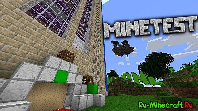 1 7 8][16x]Minetest — Текстуры клона Minecraft! » Ресурспаки
