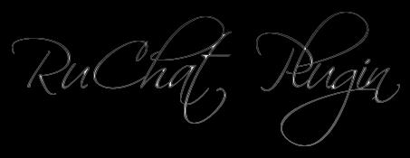 [Plugin] ruChat - многоканальный чат