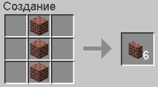 Vertical Slabs — Вертикальные плиты! [1.11.2] [1.7.2]
