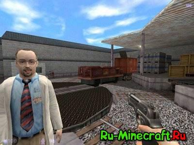[Other] Серия игр Half-Life - Это ещё не конец [Part 4]