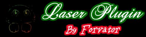 [Plugin] Laser - все виды лазеров