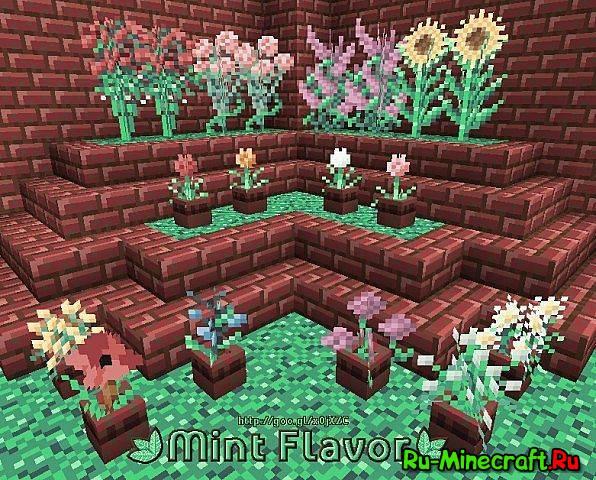 Alvoria's Mint Flavor — Со вкусом мяты! [1.12.1] [1.11.2] [1.10.2] [1.9] [1.7][16x]