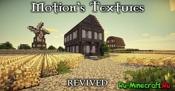 [1.7.5][16x] Motion's Revived — тёмные текстуры