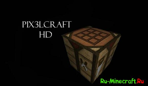 [1.7.x][512x] PixelCraft HD Resource Pack - текстурки в HD!
