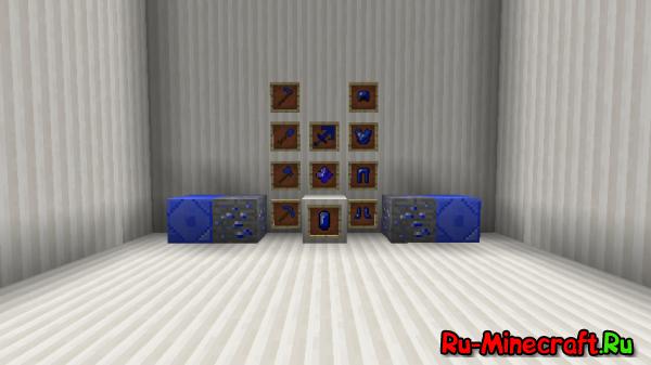 Power Gems - Новые руды [1.11.2] [1.10.2] [1.9.4] [1.8.9] [1.7.10]