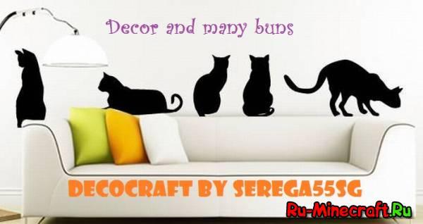 [Клиент 1.6.4][82 Mods]Serega55sg DecoCraft v0.4 - декор и плюшки все это здесь!