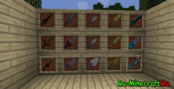 [1.7.2] Custom Sword - Создай свой меч!