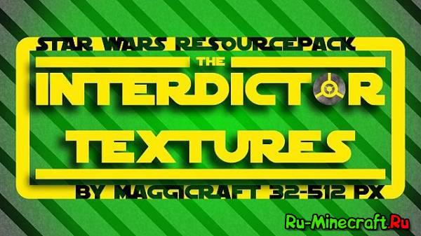 [1.8.9][32-512x] Star Wars — Звёздные Войны в майнкрафт!