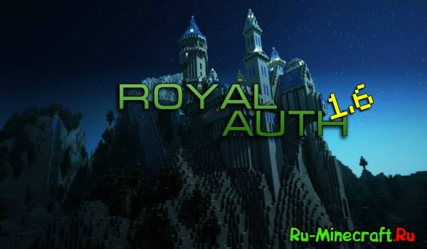 [Plugin][1.5-1.6] RoyalAuth - альтернатива AuthMe!