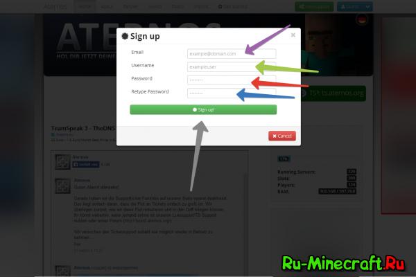 Хостинг сервера майнкрафт пе как сделать свой дизайн на сайте от ucoz урок 1