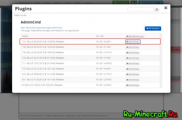 Бесплвтный хостинг для сервера minecraft сколько доменов на одном хостинге