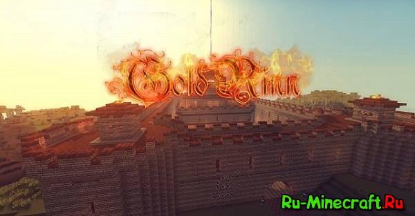 [1.7.4][16x16] Goldrinn Clans — Мрачноватый ресурс-пак