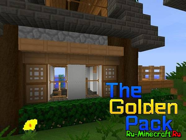 [1.7.5][32x] The Golden HD — Тхе Голдеп НД